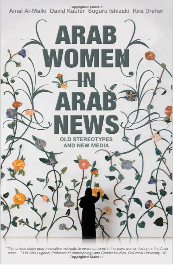 arab-women-in-arab-news